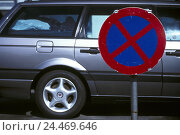 "Купить «Traffic signs, ""absolute stop ban"", passenger car, detail, side view, car, VW Passat, silver-grey, estate car, road sign, road sign, Commandment child...», фото № 24469646, снято 21 ноября 2002 г. (c) mauritius images / Фотобанк Лори"