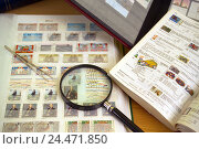 Купить «Loupe, tweezers, stamp, album, curled, leisure time, hobby, collection, stamp collection, collect, philatelic collecting, postage stamp, collector's objects...», фото № 24471850, снято 29 ноября 2004 г. (c) mauritius images / Фотобанк Лори