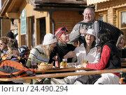 Купить «Skiing area, ski hut, Apres ski, women, concertina players, melted, detail, mountain restaurant, terrace, bar, restaurant, skiers, sportswomen, rest, break...», фото № 24490294, снято 25 июня 2004 г. (c) mauritius images / Фотобанк Лори