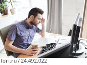 Купить «creative male worker with computer drinking coffee», фото № 24492022, снято 29 марта 2015 г. (c) Syda Productions / Фотобанк Лори
