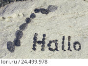 "Купить «Stones, array, stroke, ""Hello"", pebbles, slab, sample, grain, figure font, letter, word, conception, marbles, rocks, greeting, greeting, holiday greeting, vacation,», фото № 24499978, снято 18 августа 2009 г. (c) mauritius images / Фотобанк Лори"