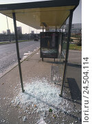 Купить «Czechia, bus stop, broken glass, vandalism, town, capital, stop, deserted, broken, riot, windowpane, glass, broken, destroys, destruction fury, destruction, damage, glass shards, shatterproof glass,», фото № 24504114, снято 25 июня 2009 г. (c) mauritius images / Фотобанк Лори