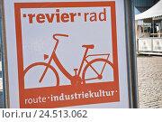 Купить «Sign to the district radian distribution, world cultural heritage inch club, food, North Rhine-Westphalia, Germany,», фото № 24513062, снято 2 декабря 2009 г. (c) mauritius images / Фотобанк Лори