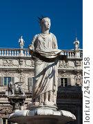 Купить «Древняя статуя фонтана Мадонны Вероны на площади Пьяцца делле Эрбе, Италия», фото № 24517158, снято 1 мая 2014 г. (c) Виталий Батанов / Фотобанк Лори