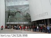 Купить «Germany, Mecklenburg-West Pomerania, Stralsund, Ozeaneum, input, visitor crush,», фото № 24526998, снято 25 февраля 2009 г. (c) mauritius images / Фотобанк Лори
