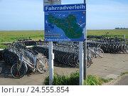 Купить «Germany, Schleswig - Holstein, north frieze country, Hallig Hooge, bycicle for rent,», фото № 24555854, снято 29 сентября 2009 г. (c) mauritius images / Фотобанк Лори