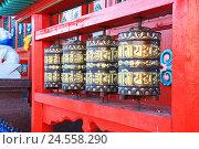 Купить «Молитвенные барабаны в Иволгинском дацане, Бурятия», фото № 24558290, снято 10 августа 2014 г. (c) Любовь Ширяева / Фотобанк Лори