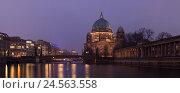 Купить «Berlin cathedral, the Spree, museum island, evening, panoramic format,», фото № 24563558, снято 15 марта 2010 г. (c) mauritius images / Фотобанк Лори
