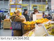 Купить «Покупатели в отделе фруктов в супермаркете», фото № 24564002, снято 11 декабря 2016 г. (c) Юлия Юриева / Фотобанк Лори