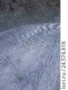 Купить «Switzerland, Valais, Cerium-weakly, small Matterhorn, Theodulgletscher, glacier tongue,», фото № 24574818, снято 28 октября 2008 г. (c) mauritius images / Фотобанк Лори