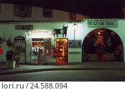 Купить «Spain, Andalusia, Costa del Sol, Mijas, bullfight arena, lighting, evening, building, arena, input range, souvenir business, sales, souvenirs, retail trades...», фото № 24588094, снято 9 ноября 2007 г. (c) mauritius images / Фотобанк Лори