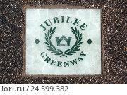 Купить «Great Britain, London, North Greenwich, Jubilee Greenway,», фото № 24599382, снято 19 августа 2018 г. (c) mauritius images / Фотобанк Лори