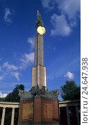 Купить «Austria, Vienna, black mountain space, heroic monument the red army,», фото № 24647938, снято 15 июля 2004 г. (c) mauritius images / Фотобанк Лори