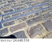 Купить «Old market, cobblestone with inscription in remembrance of the victims of the airstrike in 1945, Dresden, Saxony, Germany,», фото № 24648518, снято 15 августа 2018 г. (c) mauritius images / Фотобанк Лори