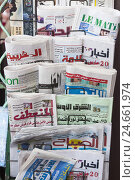 Купить «Arabian and Moroccan newspapers in a newsstand, close-up, Morocco, North Africa, Marrakech,», фото № 24661974, снято 20 августа 2018 г. (c) mauritius images / Фотобанк Лори