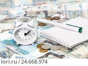 Российские деньги, часы- будильник, блокнот и ручка. Налоги и платежи. Стоковое фото, фотограф Наталья Осипова / Фотобанк Лори