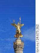 Купить «Germany, Berlin, zoo, victory pillar, goddess of victory Viktoria,», фото № 24673362, снято 15 августа 2018 г. (c) mauritius images / Фотобанк Лори