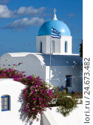 Купить «Greece, the Cyclades, Santorini, Vourvoulos, church agio Artemios,», фото № 24673482, снято 15 сентября 2010 г. (c) mauritius images / Фотобанк Лори
