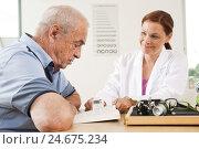Купить «Boss will consult from his ophthalmologist,», фото № 24675234, снято 19 июня 2019 г. (c) mauritius images / Фотобанк Лори