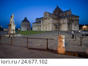 Купить «Italy, Tuscany, Pisa, Piazza dei Miracoli, cathedral, baptistry, evening,», фото № 24677102, снято 16 января 2008 г. (c) mauritius images / Фотобанк Лори