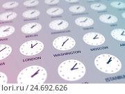 Разное время в разных столицах. Стоковая иллюстрация, иллюстратор elena_a / Фотобанк Лори