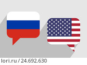 Диалог между Россией и США. Стоковая иллюстрация, иллюстратор elena_a / Фотобанк Лори