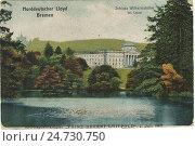Купить «Иностранная почтовая открытка 1907г. Бремен.», иллюстрация № 24730750 (c) Юрий Серебряков / Фотобанк Лори
