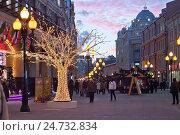 Купить «Москва. Новогодний вечер на улице Арбат», фото № 24732834, снято 20 декабря 2016 г. (c) Татьяна Белова / Фотобанк Лори
