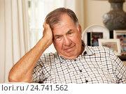 Купить «Unhappy Retired Senior Man Sitting On Sofa At Home», фото № 24741562, снято 27 февраля 2012 г. (c) easy Fotostock / Фотобанк Лори