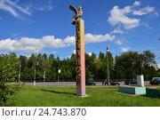 Купить «Стела «Отрадное». Северный бульвар. Москва», эксклюзивное фото № 24743870, снято 17 августа 2016 г. (c) lana1501 / Фотобанк Лори