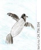 Птица в небе. Детский рисунок. Стоковая иллюстрация, иллюстратор Юлия Франтова / Фотобанк Лори