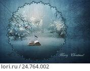 Рождественская открытка. Стоковая иллюстрация, иллюстратор Маргарита Нижарадзе / Фотобанк Лори
