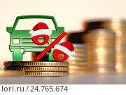 Купить «Автомобиль и красный знак процента на фоне денег», фото № 24765674, снято 12 февраля 2016 г. (c) Сергеев Валерий / Фотобанк Лори