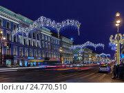 Купить «Невский проспект в новогодней иллюминации, Санкт-Петербург», фото № 24770510, снято 21 декабря 2016 г. (c) Anna P. / Фотобанк Лори