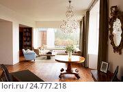 Купить «Interior Of Beautiful Contemporary Lounge», фото № 24777218, снято 23 ноября 2011 г. (c) easy Fotostock / Фотобанк Лори