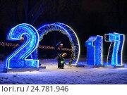 """Купить «Москва, парк """"Останкино"""", объёмные светящиеся цифры 2017», эксклюзивное фото № 24781946, снято 24 декабря 2016 г. (c) Dmitry29 / Фотобанк Лори"""