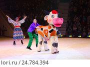 Купить «Выступление клоунской группы Московского цирка на льду во время гастрольного тура», фото № 24784394, снято 10 апреля 2015 г. (c) Ольга Коцюба / Фотобанк Лори