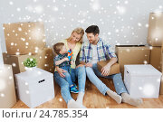 Купить «happy family with boxes moving to new home», фото № 24785354, снято 25 февраля 2016 г. (c) Syda Productions / Фотобанк Лори