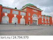 Музей хоккея в Москве (2016 год). Редакционное фото, фотограф Инесса Гаварс / Фотобанк Лори