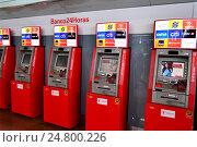 Купить «Несколько банкоматов красного цвета. Бразилия», фото № 24800226, снято 18 ноября 2016 г. (c) Алексей Осипов / Фотобанк Лори