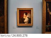 Купить «Москва, картины в Пушкинском музее портрет княгини М.В. Кочубей», эксклюзивное фото № 24800278, снято 2 сентября 2016 г. (c) Дмитрий Неумоин / Фотобанк Лори