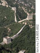 Великая китайская стена, участок Хэфанкоу (Hefangkou) (2015 год). Стоковое фото, фотограф Vladislav Osipov / Фотобанк Лори
