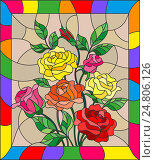 Купить «Букет ярких цветов, рисунок в стиле витраж», иллюстрация № 24806126 (c) Наталья Загорий / Фотобанк Лори