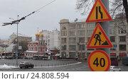 Купить «Москва, автомобильный знак ограничения скорости на Славянской площади», эксклюзивный видеоролик № 24808594, снято 3 января 2017 г. (c) Дмитрий Неумоин / Фотобанк Лори