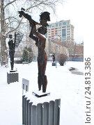 """Купить «Скульптура """"Заклинание"""" (скульптор А. С. Григорьев, 1987 год, металл) в парке искусств """"Музеон"""" в Москве», эксклюзивное фото № 24813386, снято 3 декабря 2016 г. (c) lana1501 / Фотобанк Лори"""