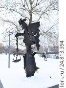 """Купить «Скульптура """"Метафизика"""" (скульптор А. С. Григорьев, 1988 год, металл) в парке искусств """"Музеон"""" в Москве», эксклюзивное фото № 24813394, снято 3 декабря 2016 г. (c) lana1501 / Фотобанк Лори"""
