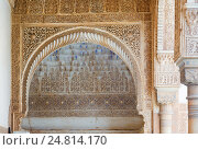 Details of Courtyard of the Myrtles in Alhambra (2016 год). Редакционное фото, фотограф Яков Филимонов / Фотобанк Лори