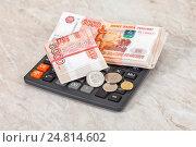 Купить «Stacks of five thousandths banknotes of russian roubles, coins and calculator», фото № 24814602, снято 4 января 2017 г. (c) FotograFF / Фотобанк Лори
