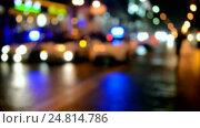 Купить «Полицейские машины на дороге с проблесковыми маячками», видеоролик № 24814786, снято 28 декабря 2016 г. (c) FMRU / Фотобанк Лори