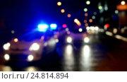Купить «Полицейские машины на дороге с мигающими маячками», видеоролик № 24814894, снято 28 декабря 2016 г. (c) FMRU / Фотобанк Лори